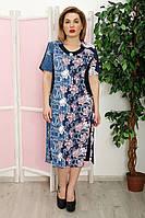 Платье Баффи к/р астра, фото 1