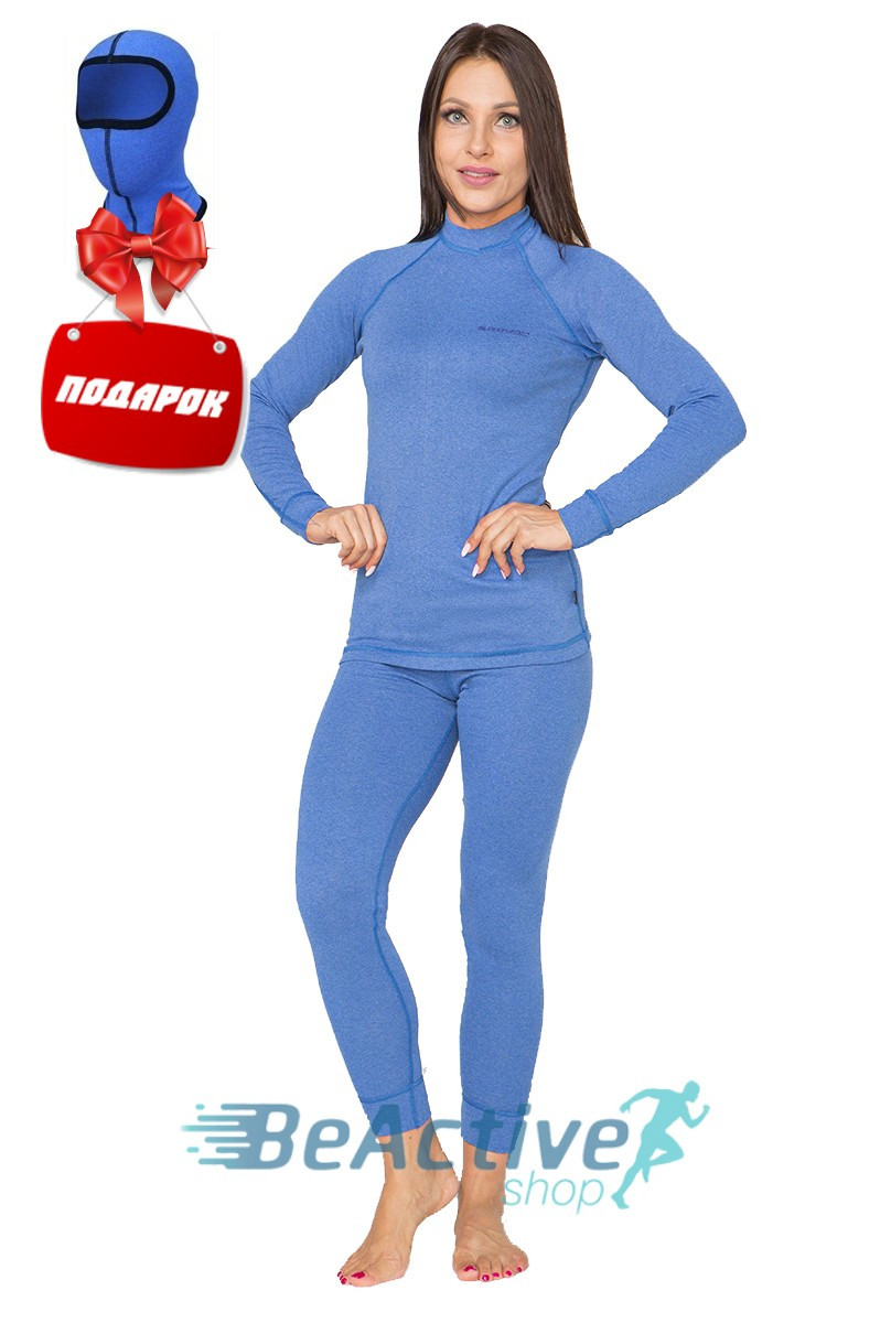 Комплект Теплого женского термобелья Radical Cute (синий). Комплект+подарок! (r1112)