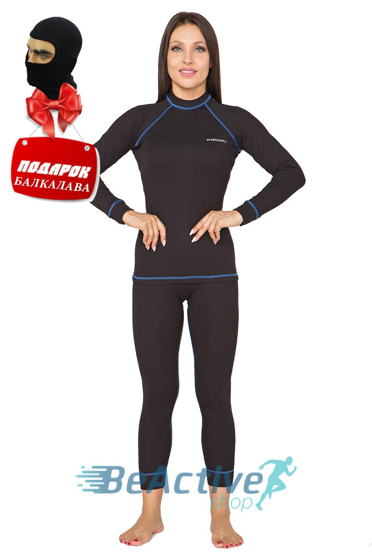 Женское термобелье Radical Rock синяя строчка. Комплект+подарок! (r1102)