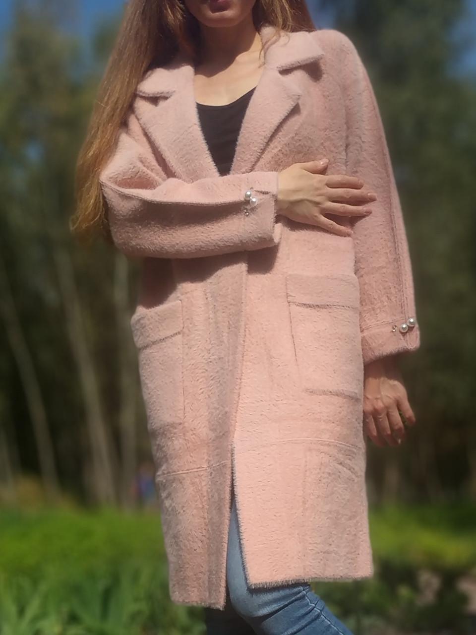 Пальто кардиган альпака - лама универсальный размер пудровый розовый с бусинами на рукавах