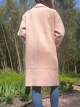 Пальто кардиган альпака - лама универсальный размер пудровый розовый с бусинами на рукавах, фото 2