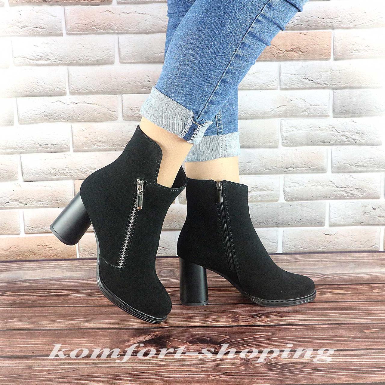 Женские черные замшевые  ботинки на  каблуке   V 1265