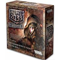 Карточная большая настольная игра Метро 2033 Второе издание