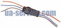 Разъем Super Seal 1.5 3 контакта (собранные с проводами), фото 1