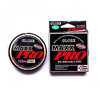 Шнур Globe Maxx Pro 0,10 mm. 3,5 kg. 135 m.