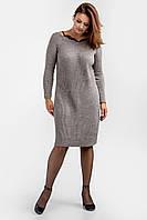Элегантное женское платье из полушерстяной меланжевой пряжи серо-бежевое