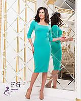 Классическое офисное платье  022D/02, фото 1