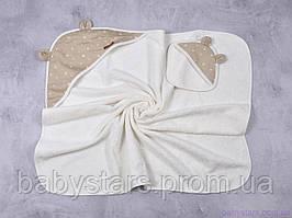 """Полотенце для новорожденного с капюшоном """"Star"""""""