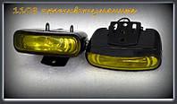 Противотуманные фары  №1108 желтые.