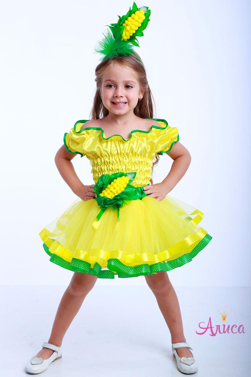 Карнавальный костюм Кукуруза для девочки