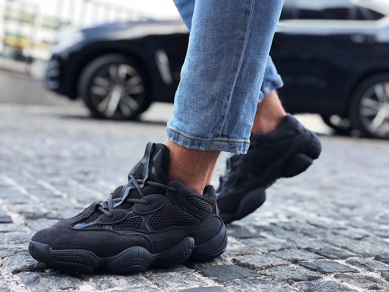 """Кроссовки мужские Adidas Yeezy 500 Boost """"Utility Black"""" (Размеры:42)"""