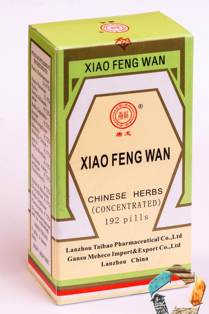 Сяо Фэн Сань Вань (Xiao Feng San Wan) - противозудное, антигистаминное, противовоспалительное
