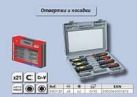 Набор отверток и насадок 21шт., Top Tools 39D120