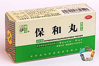 Бао Хэ Вань-нормализация пищеварения у детей и взрослых, гастрит, крапивница