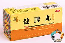 Цзянь Пи Вань (Jian Pi Wan) нормализует эндокринную систему, регулирует обмен веществ, укрепляет иммунитет
