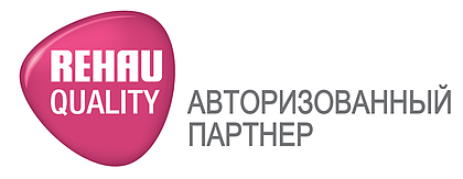 Дизайн Пласт ТМ – авторизованный партнер REHAU и на 2020 год!