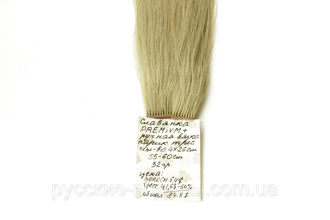 Тресс из славянских волос