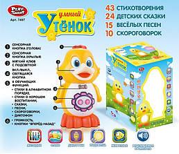Утенок PLAY SMART 7497 интерактивный батар.рус.муз.свет.кор.ш.к./24/