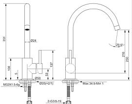 Kernau KWT 07A BLACK METALLIC высокий смеситель для кухни (сталь/черный металлик), фото 3