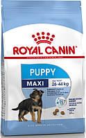 Royal Canin (Роял Канин) MAXI PUPPY Макси Паппи, 15 кг