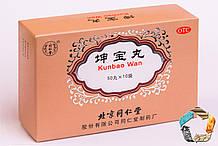 Кунь Бао (Kun Baо) - устраняет приливы жара, ночную потливость ,способствует хорошему сну