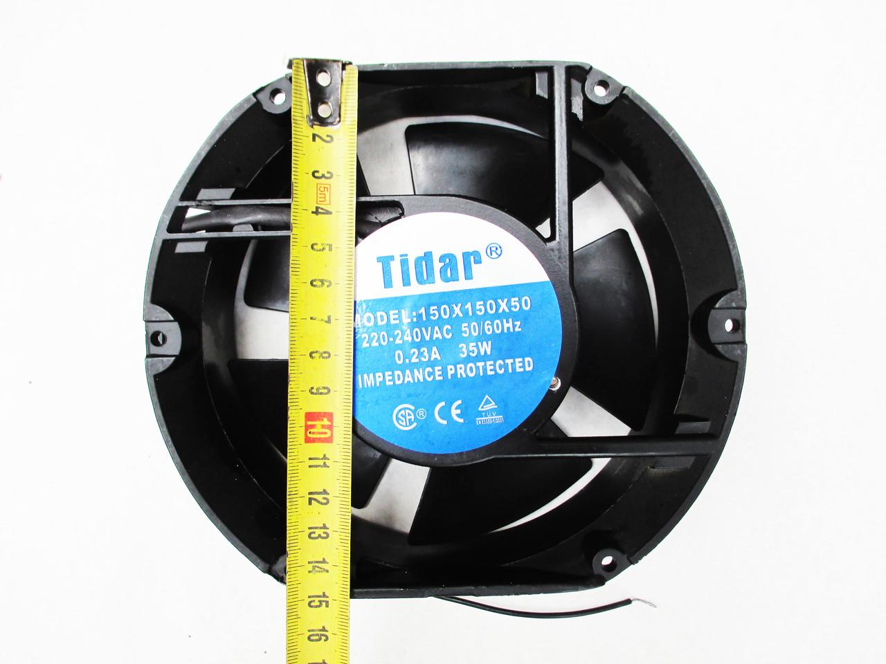 Вентилятор 220v 150\170мм овальный
