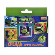 Мел цветной 1 сентября 400197 круглая 24шт. Ninja Turtles (1/12)