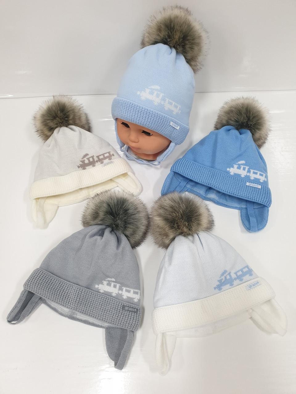 Детские вязаные шапки оптом с завязками для мальчиков, р.40-42, Grans (Польша)