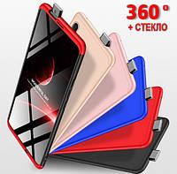 Чехол GKK для Huawei P Smart Z защита 360 градусов + Стекло (9 Цветов)