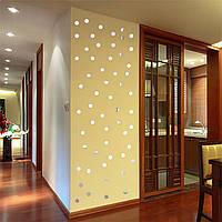 Декоративные зеркальные наклейки на стены «Горошина». Интерьерные акриловые декор-наклейки, ХРОМ.