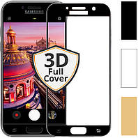 3D стекло Samsung Galaxy A3 2017 A320 (Full Cover) (Самсунг А3 2017 А320 17)