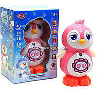 Интерактивная игрушка пингвин арт. 7498. Детские аудиосказки, стихи, песни и скороговорки, фото 1