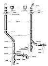 Флюгер из нержавеющей стали (Версия-Люкс), фото 3