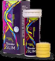 Slender Slim (Слендер Слим) - шипучие таблетки для похудения, фото 1