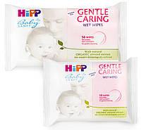 Детские влажные салфетки 56 шт Хипп БебиCанфт Hipp BabySanft с натуральным экстрактом органического миндаля