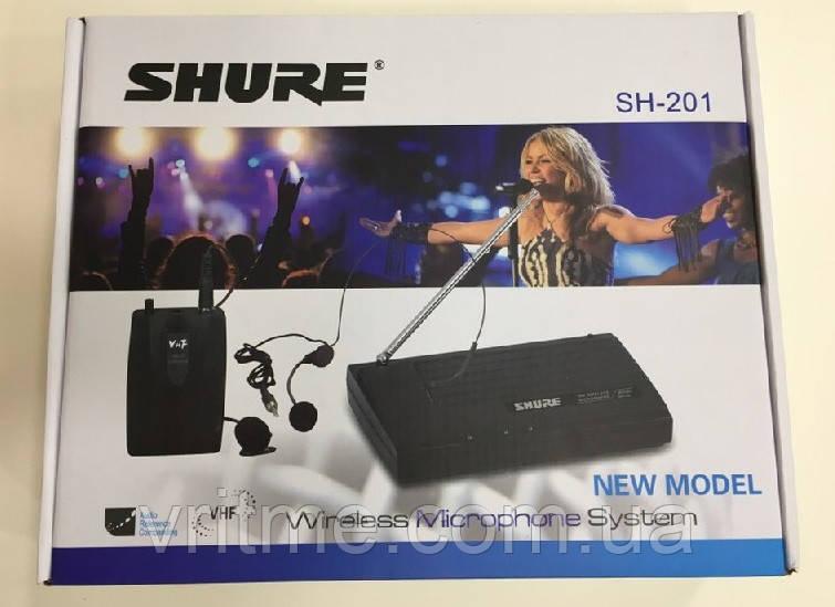 Бездротова радіосистема Shure SH-201, база + вокальний мікрофон