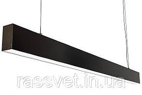 Светодиодный линейный светильник ,профильный ,офисный 1000мм 2500k-6000k 5-150 вт