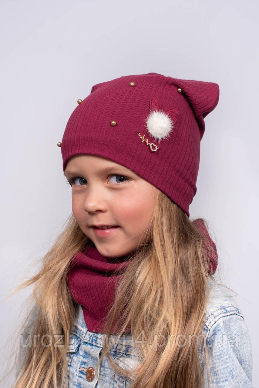 Дитяча шапка трикотажна і хомут р52-54 підкладка х/б