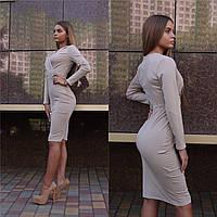 Платье женское нарядное бежевое 42-44, 46-48