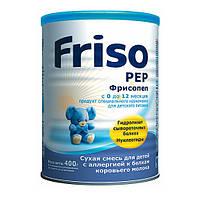Детская смесь Friso (Фрисо) FrisoPEP (Фрисопеп) с нуклеотидами при аллергии на молоко и сою