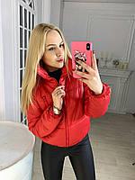 Куртка женская демисезонная МАРСАЛА  ЧЕРНЫЙ, КРАСНЫЙ, БЕЖ 42-44, 44-46, 46-48