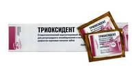 Триоксидент (10 пакет. по 0,5г)без инструментов