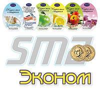 Жидкое мыло SMZ — серия «Эконом»