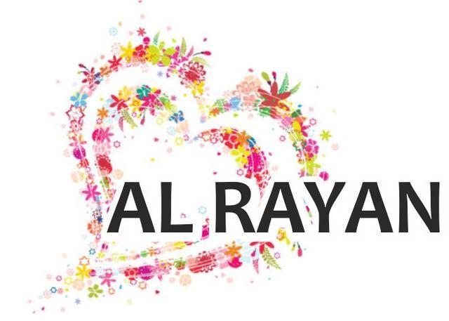 Al Rayan Аль Раян (Pakistan)