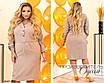 Платье  по колено длинный рукав габардин50,52,54,56, фото 2