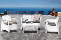Набор садовой мебели Corfu Set White ( белый ) из искусственного ротанга, фото 1