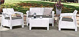 Набір садових меблів Corfu Set White ( білий ) з штучного ротанга ( Allibert by Keter ), фото 4