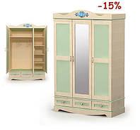 Шкаф трехдверный с зеркалом А-03-1