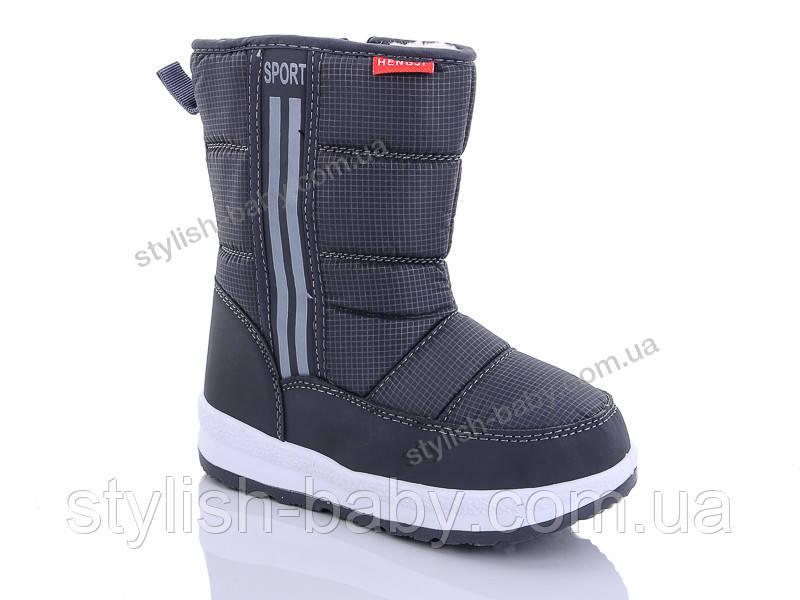 Детская обувь 2019 оптом. Детская зимняя обувь бренда Hengji для мальчиков (рр. с 31 по 36)