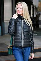 Куртка женская осень весна красная чёрная бежевая изумруд 42-44,44-46, 46-48